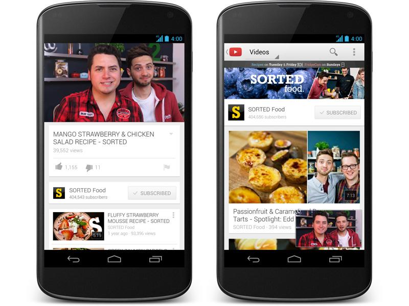 Скачать Приложение Youtube Для Андроида - фото 7